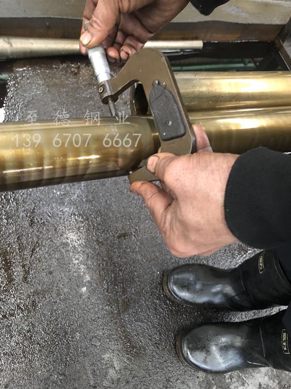 头支钢管冷轧测量.jpg